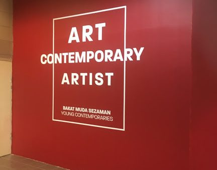 Young Contemporary exhibition at the Malaysia National Art Gallery